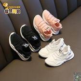 休閒鞋 兒童運動鞋2019夏季新品韓版男童透氣網鞋女童小白鞋寶寶鞋跑步鞋 3色