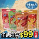 良品出清【蝦好浣】香酥頂級蝦/蟹餅(70...