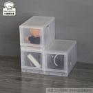 聯府抽屜式整理箱8L抽屜收納箱置物箱LF020-大廚師百貨