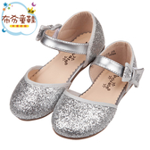 《布布童鞋》閃亮銀白蝴蝶結兒童公主涼鞋(15~19公分) [ Q0I039Q ]