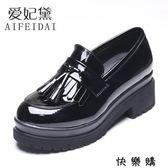 小皮鞋女英倫風女鞋厚底鬆糕鞋粗跟單鞋