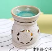 竹架陶瓷分體臥室創意熏香蠟燭精油機香薰爐香薰燈