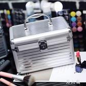 鋁合金化妝箱手提雙層大容量小號便攜收納箱盒專業帶鎖 FR11885『男人範』
