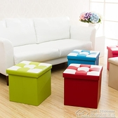 多功能收納凳皮革沙凳可折疊換鞋凳方形收納箱儲物凳 【中秋鉅惠】YYJ