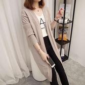 秋季毛衣外套女2019新款女裝韓版百搭中長款針織衫女開衫寬鬆顯瘦