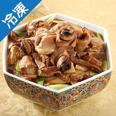 【1月22日起陸續出貨】饗城魷魚螺肉蒜2400g+-5%/盒(年菜)【愛買冷凍】