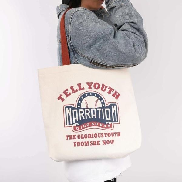 大容量手提帆布包女側背托特包簡約大學生上課日韓版手提布袋子潮
