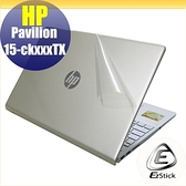 【Ezstick】HP Pavilion 15-ck023TX 15-ck024TX 透氣機身保護貼 DIY 包膜