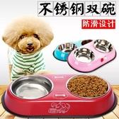 狗碗 狗狗用品 寵物狗盆貓食盆貓碗泰迪不銹鋼雙口碗單碗寵物用品 錢夫人小鋪