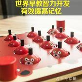早教益智玩具鍛煉孩子專注力記憶力訓練玩具桌游親子互動 千千女鞋