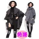 韓系風格防風保暖開衫毛衣女外套2色300...