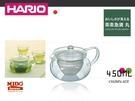 HARIO『日本CHJMN-45T 茶茶急須丸形茶壺』450ml《Midohouse》