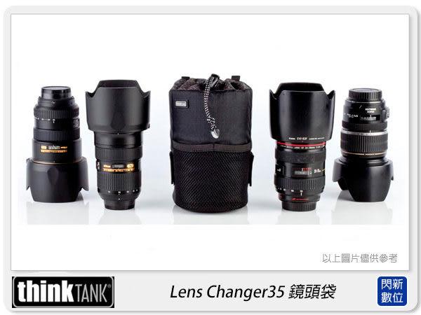 【分期0利率,免運費】thinkTank 創意坦克  鏡頭袋 (LC35) 適用24-70相似規格鏡頭含燈罩 (內附雨套)