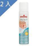PEDAG美足防磨隱形噴劑2入