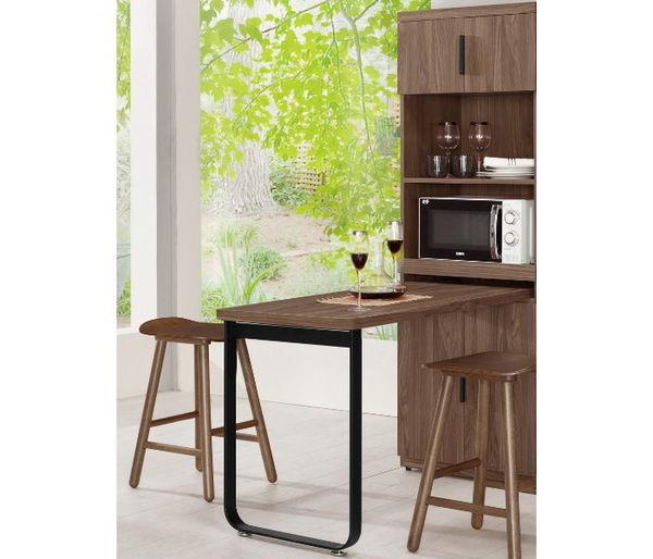 餐桌 MK-404-4 諾艾爾L型餐桌櫃 (不含椅子)【大眾家居舘】