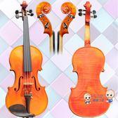 小提琴 實木演奏考級純手工小提琴成人兒童樂器xtq小提琴T 色