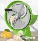 土豆片切片器商用廚房切菜神器家用手動多功能果蔬檸檬水果切片機ATF 美好生活