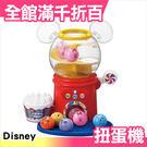 日本 正版 Disney 迪士尼 TAKARA TOMY 皮克斯聯名款 寶寶英語學習 扭蛋機【小福部屋】