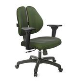 GXG 短背涼感 雙背椅 (3D升降扶手)TW-2992 E9#訂購備註顏色