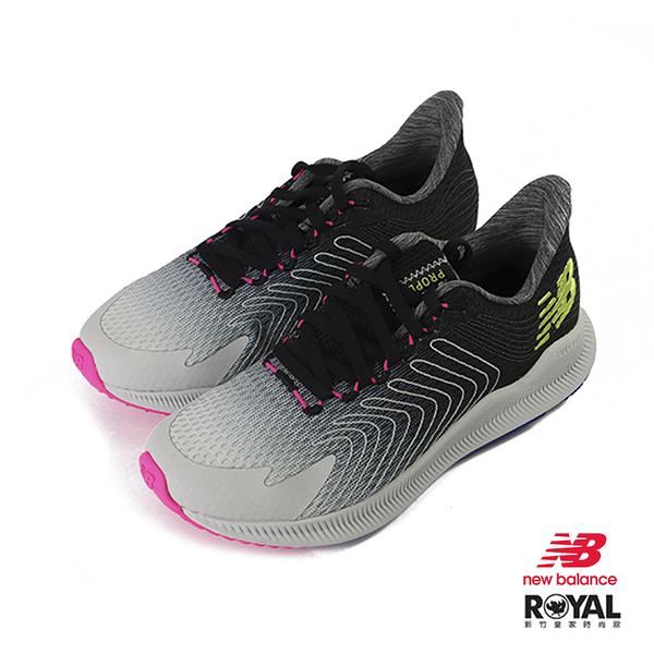 New Balance Propel 灰色 網布 休閒運動鞋 女款 NO.I9903【新竹皇家 WFCPRLF1】