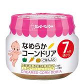 日本KEWPIE 野菜玉米飯泥70g (7個月以上適用)
