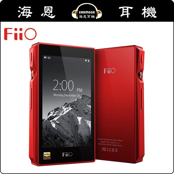 【海恩數位】FiiO X5 III 紅色 專業隨身Hi-Fi音樂播放器 隨身無損播放器/音響DAC小前級