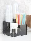 吧台桌面一次性紙杯收納架咖啡廳奶茶店取杯架拖分杯器吸管盒 【優樂美】