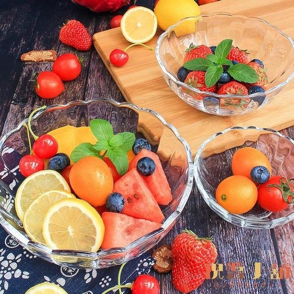 透明玻璃碗家用日式沙拉碗耐熱水果盤甜品碗【倪醬小舖】