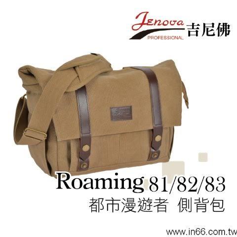 【聖影數位】JENOVA 吉尼佛 ROAMING 82 漫遊者系列 側背包 24.5*11*19.5cm 附防雨罩