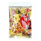 台灣美食全紀錄-麻辣花生145g【愛買】