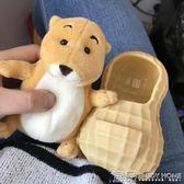 玩偶 毛絨玩具日本人氣網紅呆萌花生鼠旅行公仔 可愛毛絨玩具拍照兒童寶寶玩偶 Igo免運 宜品