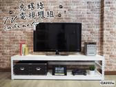矮櫃 邊櫃 雙層電視櫃 6X1.5x1.5尺 螢幕架 置物架 收藏櫃 展示架 陳列架 模型架 台灣製 空間特工TVW6