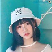 【618好康又一發】漁夫帽男女韓版遮陽帽子字母盆帽