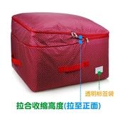衣服收納包可伸縮超大號防水牛津布被子收納袋整理袋