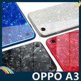 OPPO A3 仙女貝殼保護套 軟殼 玻璃鑽石紋 閃亮漸層 防刮全包款 手機套 手機殼 歐珀