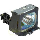SONY原廠投影機燈泡LMP-P202 / 適用機型VPL-PS10、VPL-PX10