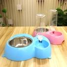 狗狗用品狗盆狗碗雙碗喝水吃兩用貓咪喂食器喂水器一體貓碗貓食盆