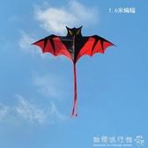 風箏前撐桿蝙蝠風箏成人兒童微風好飛易飛風箏輪線YYP 歐韓流行館