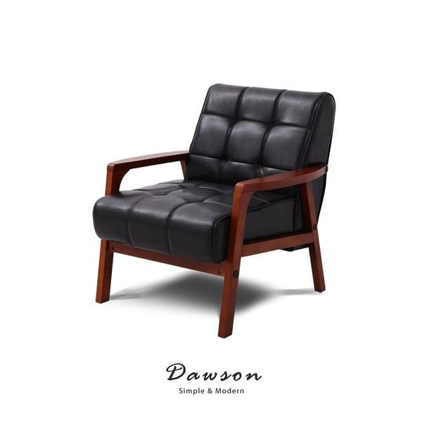 沙發 單人沙發 Dawson道森現代風復古單人皮質沙發【obis】