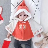 兒童披風 斗篷披風秋冬男女寶寶外出加絨加厚保暖帽子披肩新款抱衣【快速出貨】