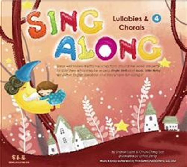 (二手書)Sing Along(4):Lullabies & Chorals(1CD)