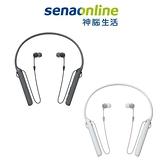 SONY WI-C400 藍芽耳機【贈30W PD雙輸出旅充頭】神腦生活