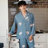 輕薄透氣睡衣男夏長袖超薄純棉綢青少年家居服春秋夏季男士套裝『潮流世家』