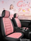 卡客汽車坐墊四季通用全包夏季網紅座椅套女POLO高爾夫英朗逸座套 LX春季新品