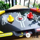 桌面冰球對戰足球臺兒童雙人家庭桌上互動桌遊【君來佳選】