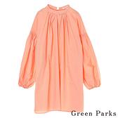 「Spring」後背綁帶捲袖上衣 - Green Parks