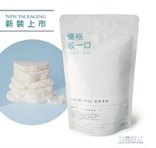 【自然時記】Yogurt bite 優格咬一口-優格凍磚