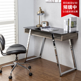 特力屋 洛迪玻璃桌面書桌 採E1板材