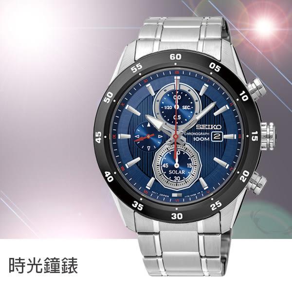 SEIKO 精工 太陽能男錶 三眼計時 V176-0AR0B SSC533P1 免運/42mm