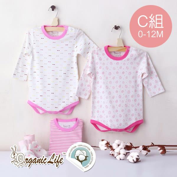 Organic Life長袖嬰兒連身包屁衣三入組-女款C(0-12M) C-G-0-3M-C